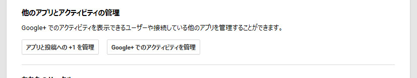 20160129_006