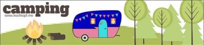 Blog-Event CXIX - Camping (Einsendeschluss 15. Mai 2016)
