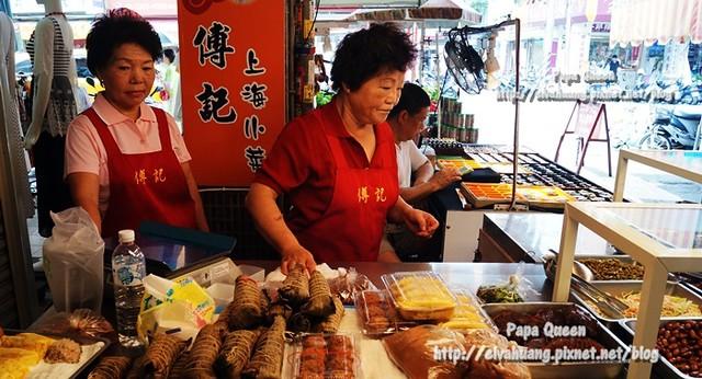 傅記上海小菜