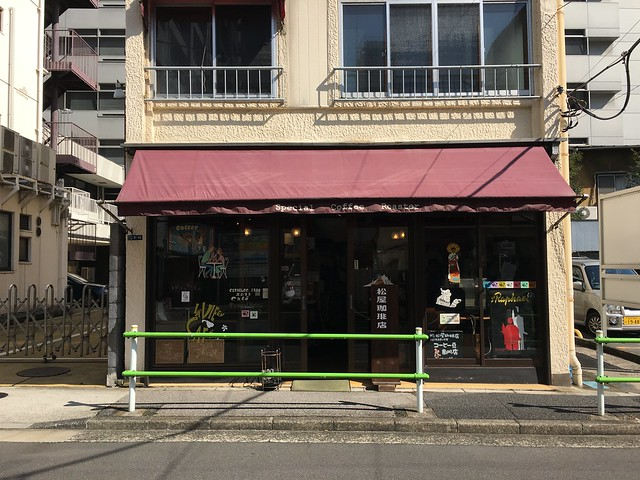 松屋珈琲店