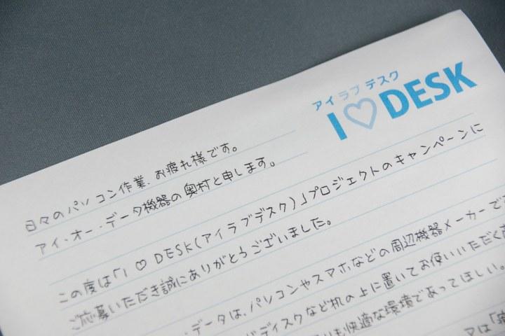 20160426-DSC_0170