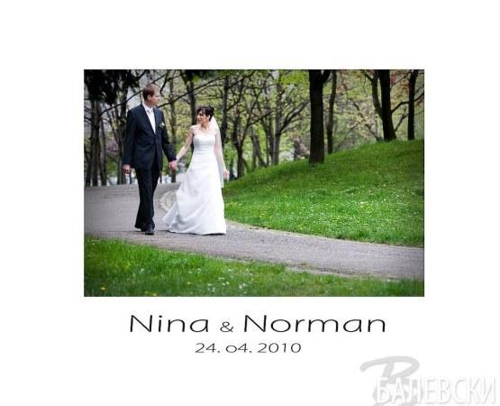 Сватбен албум - Нина и Норман