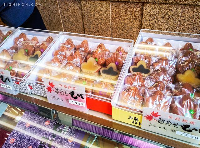 Momiji, dulce típico de Miyajima