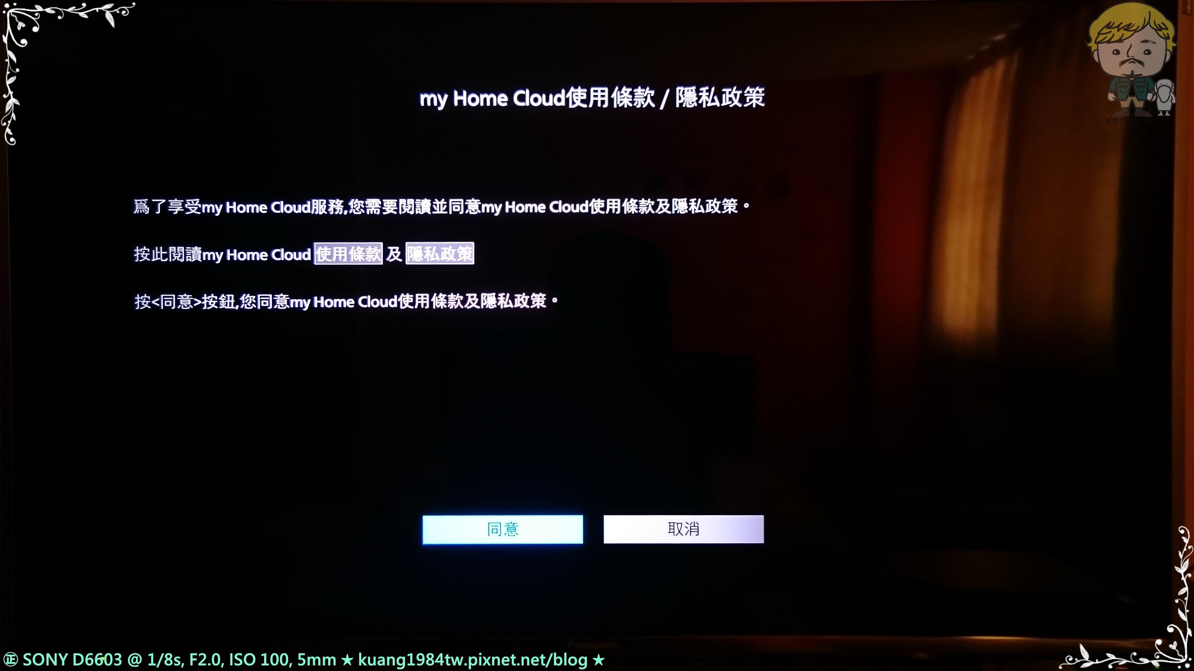 【開箱】Panasonic TH-40CX600W ↘ 宛如開啟工程模式的 4K 顯示器(下) @ 我是阿光。不是兩光 :: 痞客邦