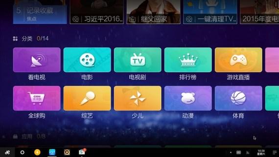 Remix Mini 迷你Android電腦,值得買嗎?3週體驗心得 24064557851_dc0364070d_z