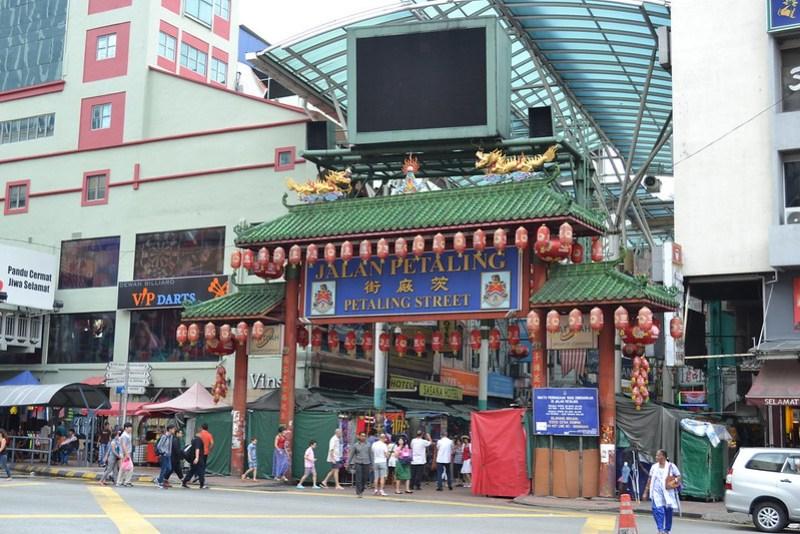Kuala Lumpur - asiafilipinas
