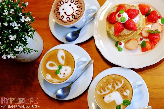 Deer Caf'e (1)