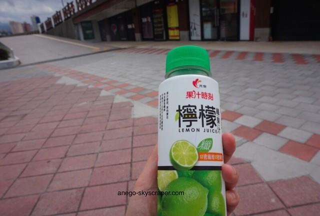 淡水 レモンジュース