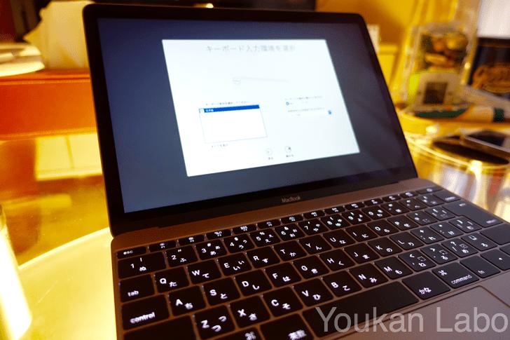 MacBook-Early2016-2016042226