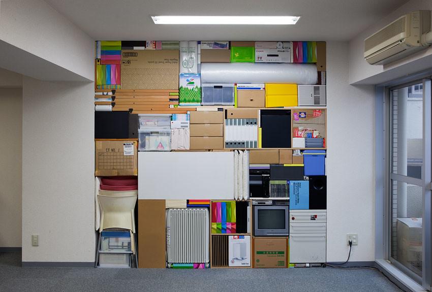 Tetris-like Arrangement
