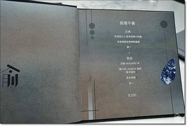 0001DSC02466