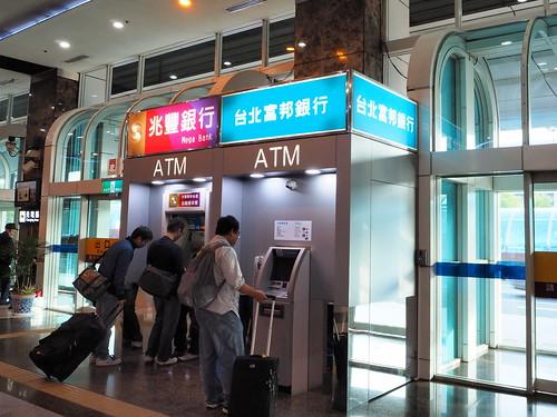 高雄空港富邦銀行のATM