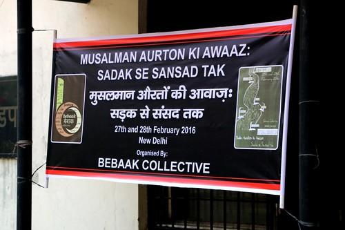 Muslim Women Convention
