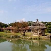Garden in Okinawa