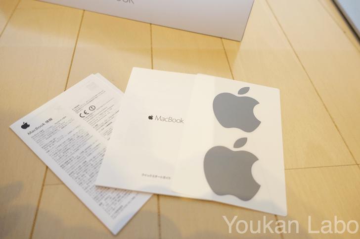 MacBook-Early2016-2016042213