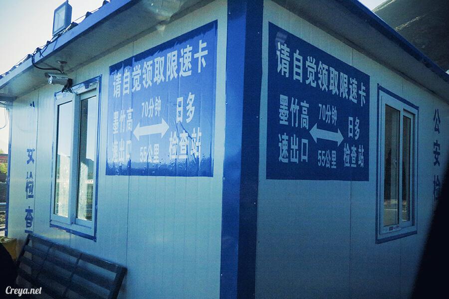 2015.12.29 | Tibet 西藏踢北去 | 身心大突破的公路之旅,從拉薩一路向東到林芝(上集 - 米拉山口與如廁記) 24.jpg
