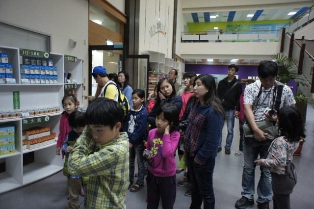台南市新市區港香蘭觀光工廠 (6)