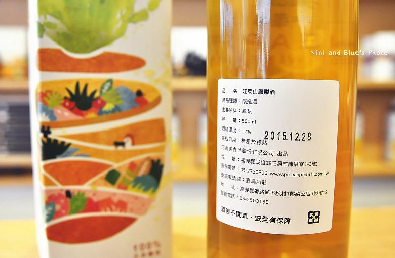 旺萊山鳳梨酥台中逢甲嘉義民雄0025