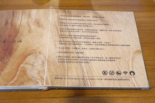 23946812529 10f6ddf01f z - 【台中南屯】稞枓咖啡廚坊:有前庭草皮、沙坑、遊戲區、尿布檯、哺乳室、親子廁所,餐點精緻好吃又有誠意,適合家庭聚餐和朋友聚會(已歇業)