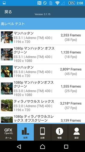 Screenshot_2016-01-21-02-08-20