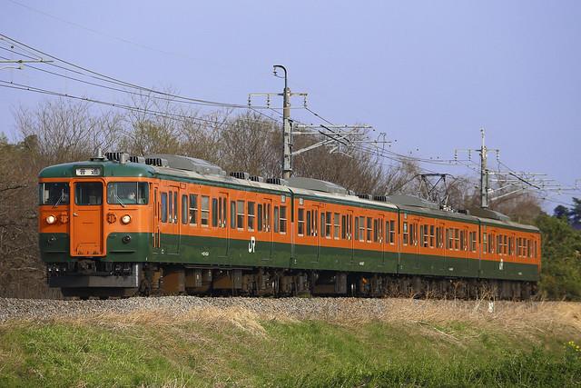 Series 115 T1044