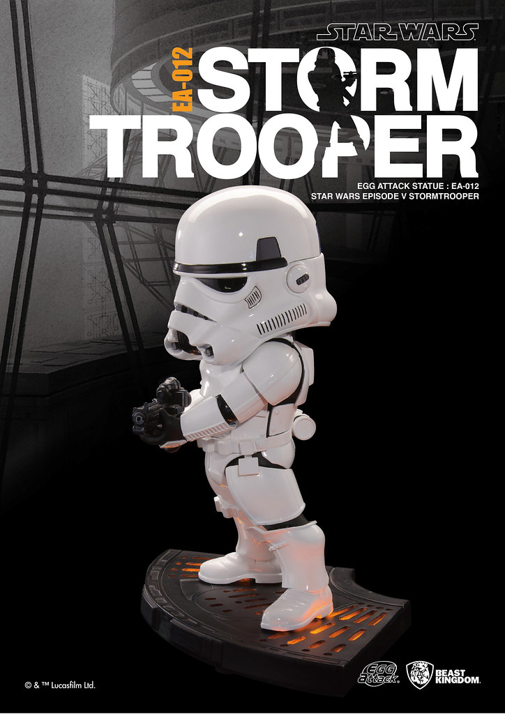 EA-012 星際大戰 帝國大反擊-帝國暴風兵雕像 | 玩具人Toy People News