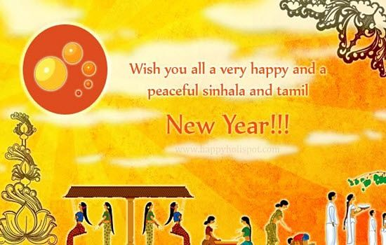 Tamil New Year (Puthandu) 2018 Wishes, Pictures, SMS, Quotes
