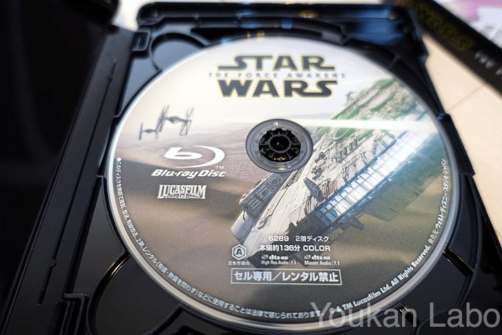 starwars-ep7-2016-04-3007