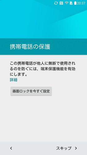 Screenshot_2016-01-11-20-37-24