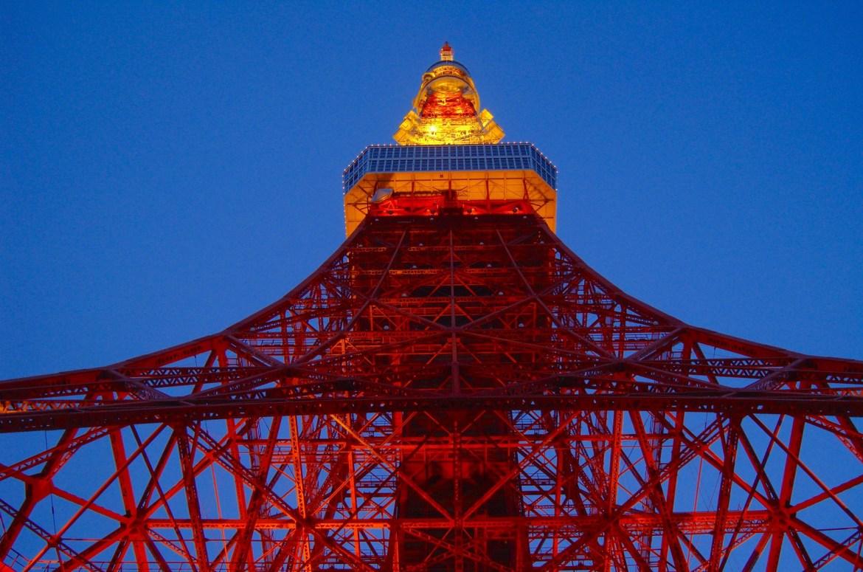 Tokyo Tower Parking Center
