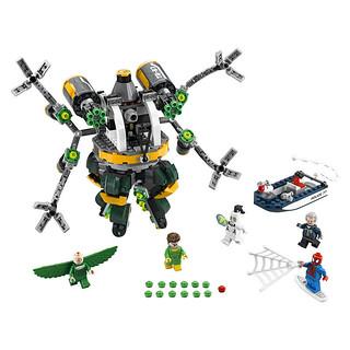 LEGO Marvel 76059 Spider-Man Doc Ock's Tentacle Trap