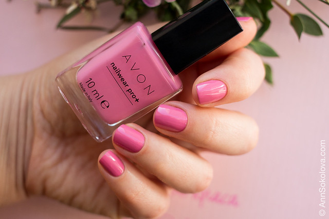 06 Avon Nailwear pro+ Amped Up Pink Насыщенный розовый swatches Ann Sokolova