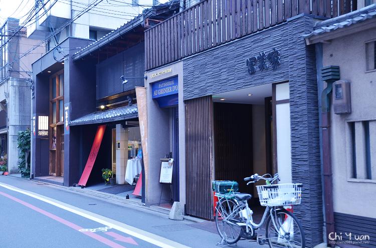 錦市場富美家02.jpg