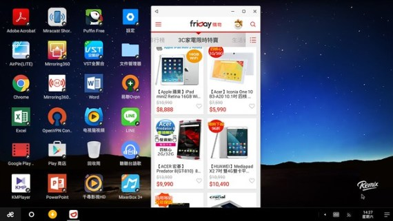 Remix Mini 迷你Android電腦,值得買嗎?3週體驗心得 24147167085_fb031fa32c_z