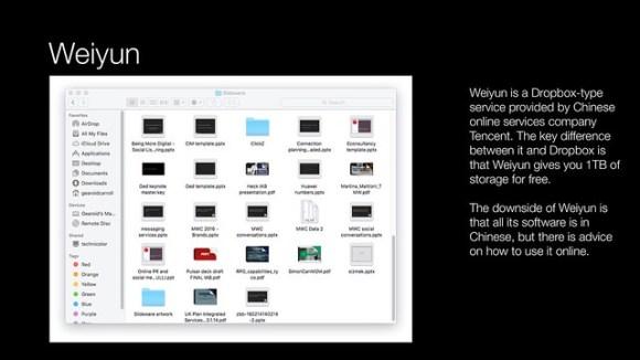Weiyun - cloud storage and synchronisation