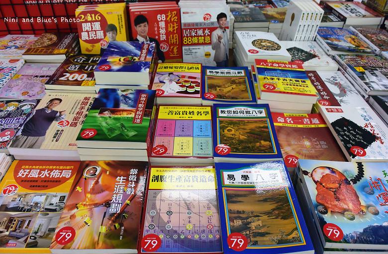 台中世貿書展29