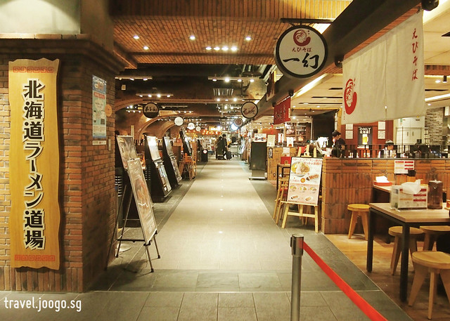 Things to Do in New Chitose Airport Sapporo - Ramen - travel.joogo.sg