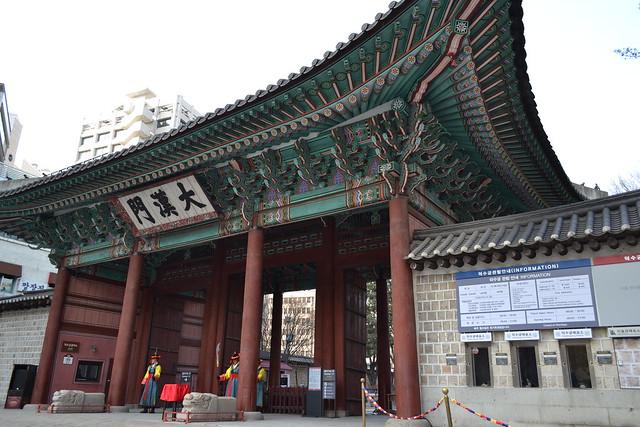 Corea Palacio