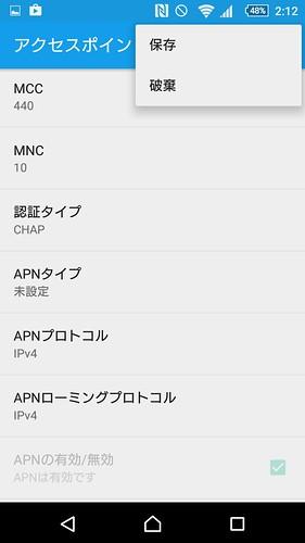 Screenshot_2016-01-21-02-13-00
