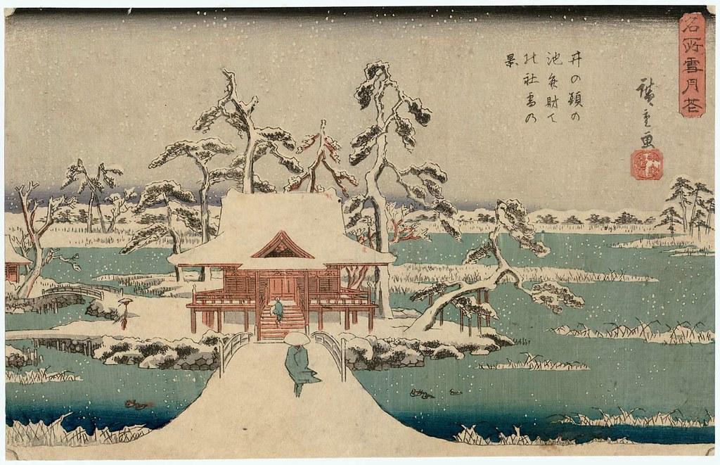 Hiroshima Utagawa Inokashira Benzaiten