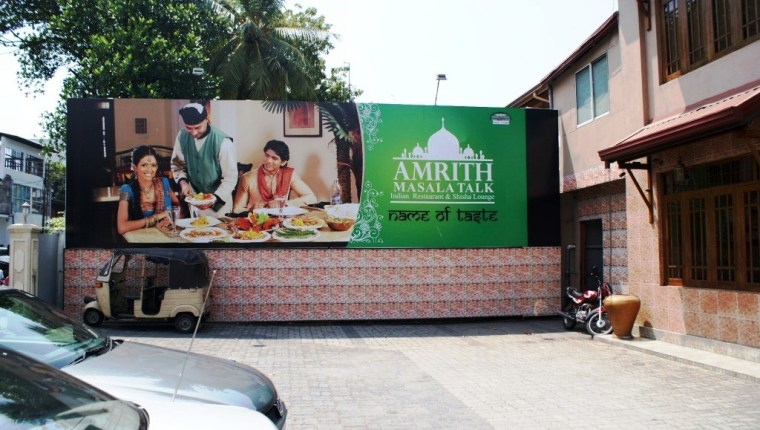 Amrith Masala Talk - The Indian Restaurant