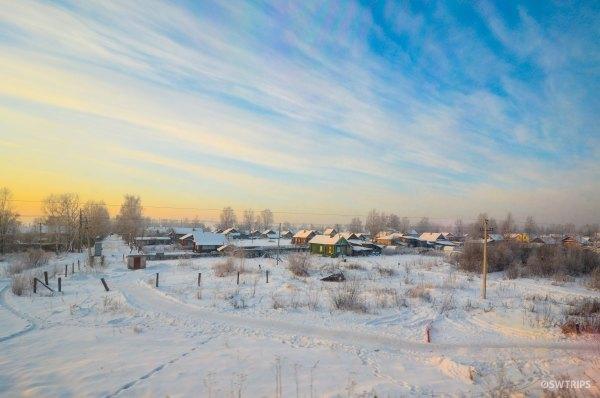 Road to Yekaterinburg