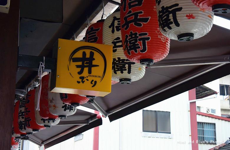 台中日本料理信兵衛08
