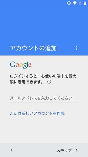Screenshot_2015-08-27-23-02-11