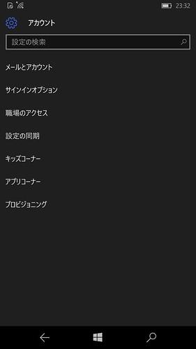 wp_ss_20160110_0041