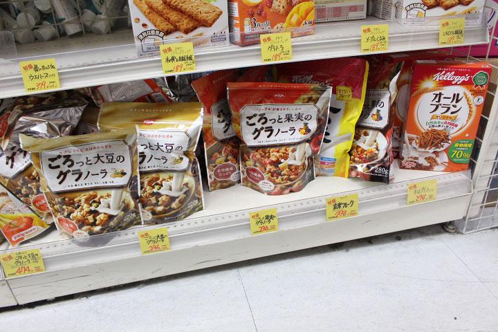 3種日本早餐麥片比較!日清水果麥片、Calbee麥片、日本食品麥片(含哪裡買/綜合評比試吃心得) @ 三貓繪飯 :: 痞 ...