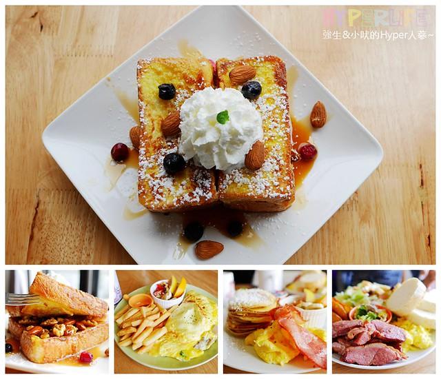 26140800436 39bba456c8 z - 北屯區早午餐│包旺家bowwow焦糖小姐愛核糖,還有美式煎餅