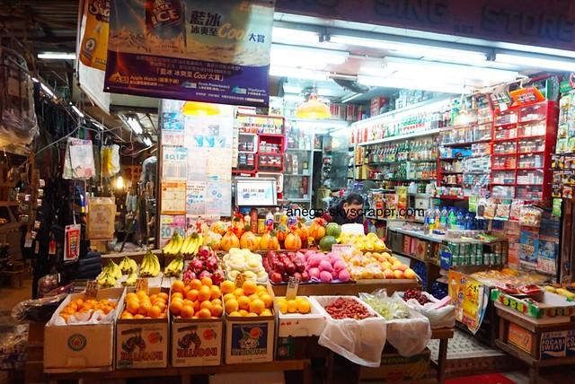 西営盤 果物屋