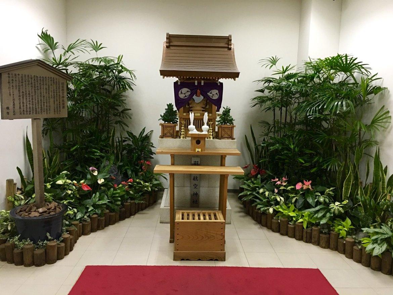 Haneda Airport Shrine