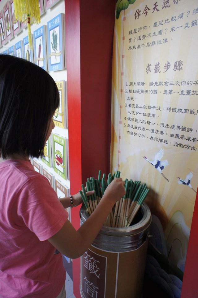 台南市後壁區卡多利亞良食故事館 (5)